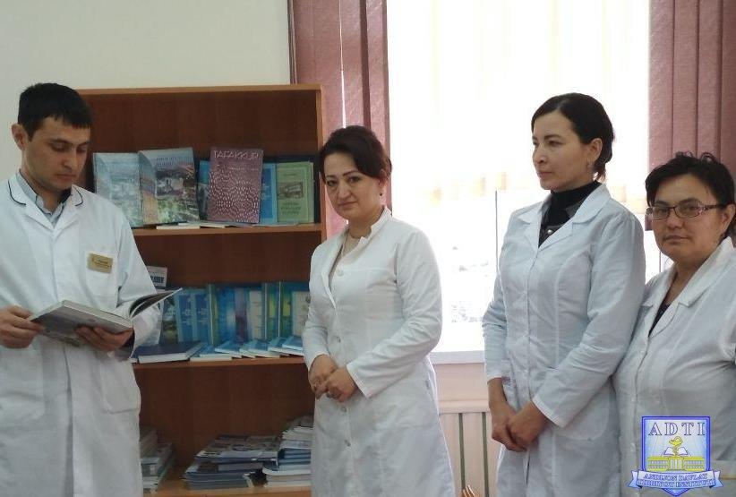 Andijon davlat tibbiyot instituti