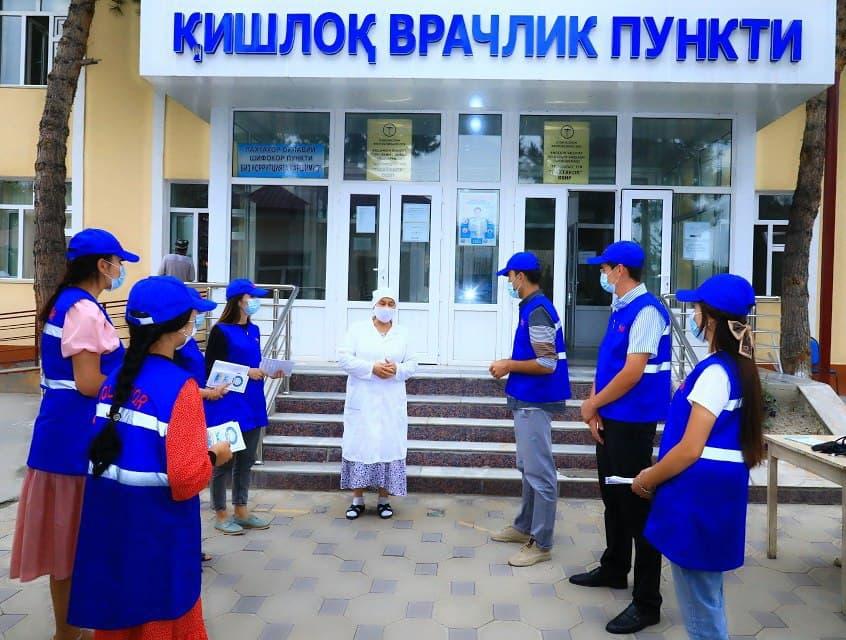 В Жалалкудукском районе проведено очередное мероприятие